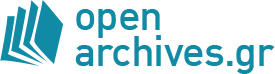 Openarchives.gr