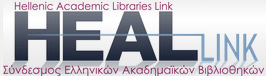 Hellenic Academic Libraries Link (HEAL-Link)