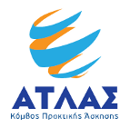 "Centralized Internship Support System for Greek Higher Education Students ""ATLAS"""