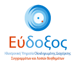 Online Integrated Textbook Management Service EUDOXUS